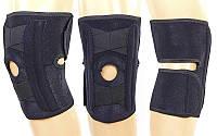 Наколенник-ортез коленного сустава  со спиральными ребрами жесткости 1810: регулируемый размер
