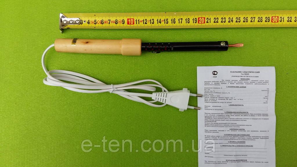 Паяльник бытовой электрический 25Вт / 220В с деревянной ручкой