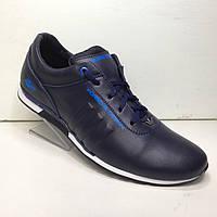 """Мужские кожаные кроссовки """"Adidas"""" синии"""