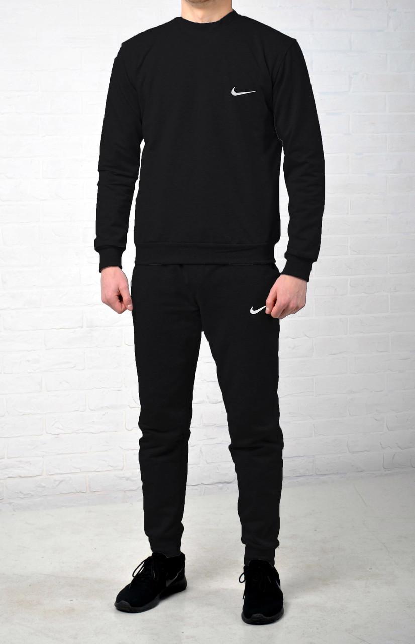 4a69aab1 Мужские молодежные спортивные костюмы в стиле Nike (Найк)! - купить ...