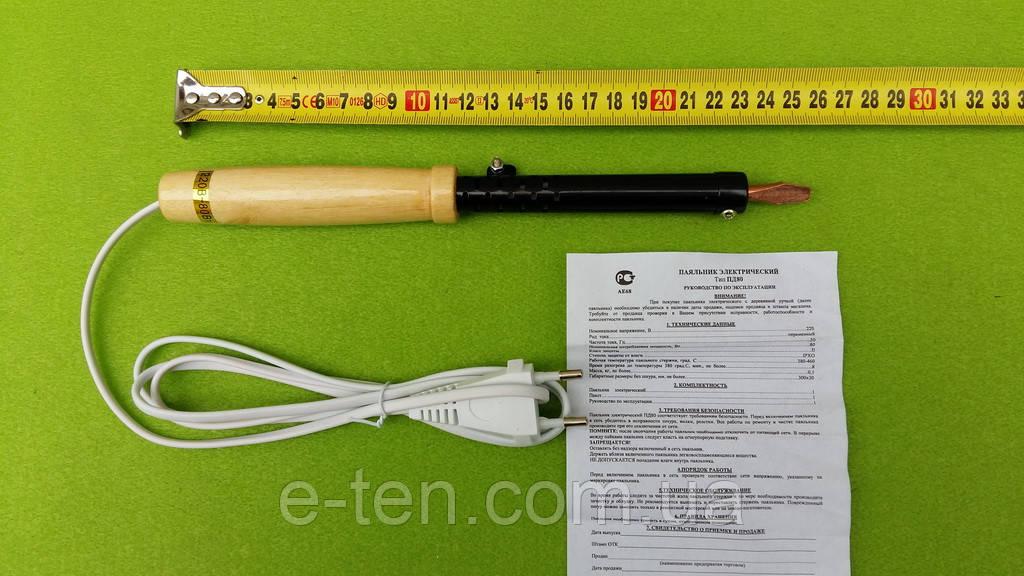 Паяльник бытовой электрический 80 Вт / 220В с деревянной ручкой