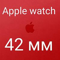 42 мм, силиконовые ремешки apple watch