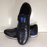 Кроссовки мужские кожаные р. 45 последняя пара цвет черный, фото 5
