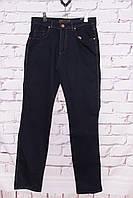 Мужские стильные турецкие джинсы Konica (код 901)