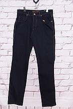Чоловічі стильні джинси турецькі Konica (код 901)