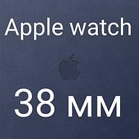 38 мм силиконовые ремешки apple watch