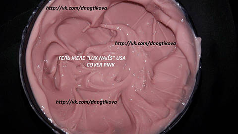 """Гель желе """"LUX NAILS USA"""" Cover Pink"""