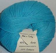 Gazzal, Baby Wool 820
