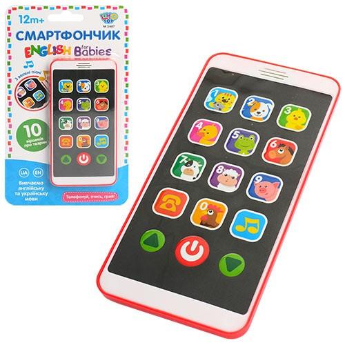 ab2f8fbe6673 Развивающая игрушка детский телефон м 3487, 2 языка, укр, анг - Viktormilan  в