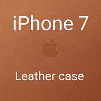 Кожаные чехлы iPhone 7