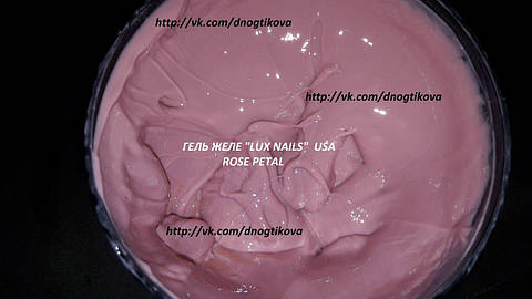 "Гель желе ""LUX NAIL USA"" Rose Petal"