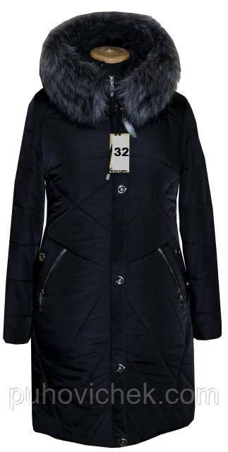 Модная куртка зимняя женская с капюшоном приталенная