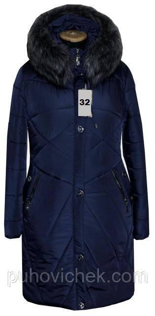 Зимняя женская куртка теплая модная