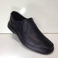 Мужские кожаные туфли, очень качественные с прошивкой.
