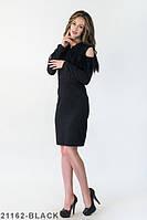Жіноче коктейльне чорне плаття Elis