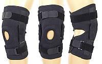 Наколенник-ортез коленного сустава открывающийся с боковыми шарнирами 1220: регулируемый размер