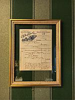 Картина с счетом 1907 г