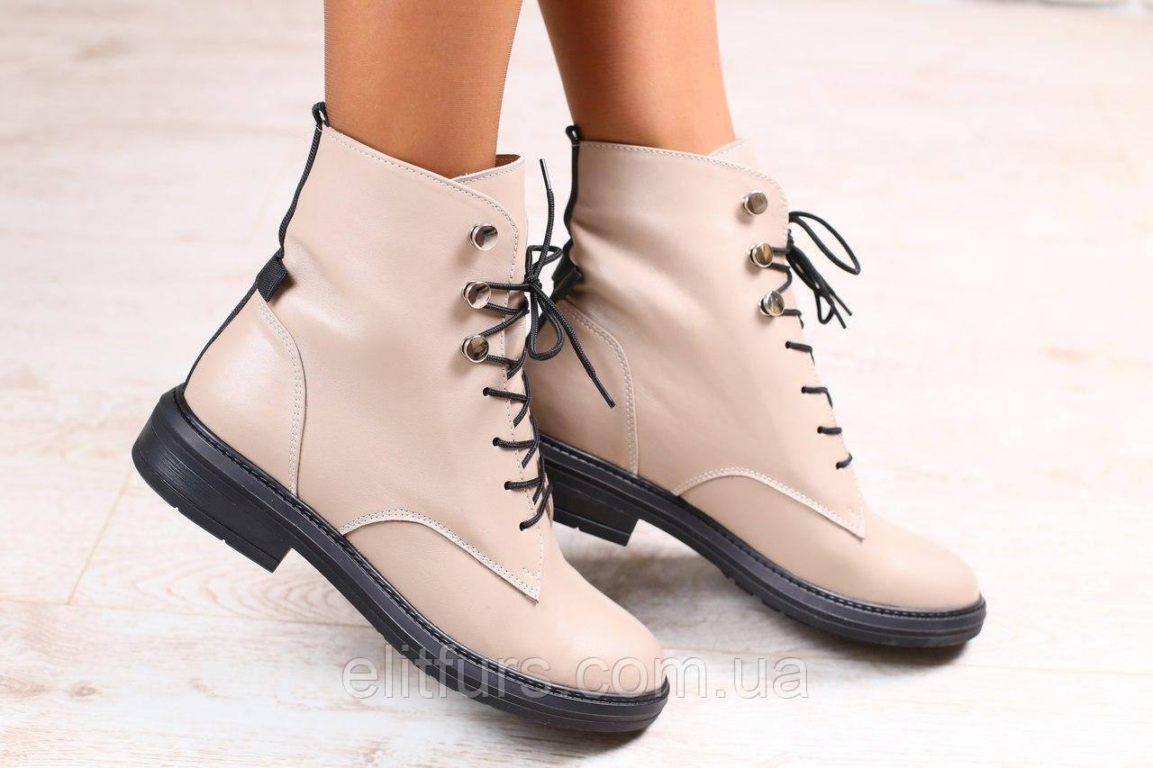 Женские ботинки, кожаные, бежевые, на шнурках