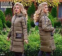 Куртка женская норма зимняя