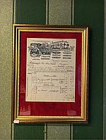 Бланк счета 1907 г