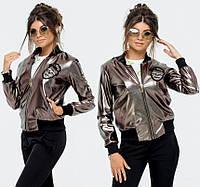 Блестящая куртка женская, 4 цвета. Р-ры: 42, 44, 46.
