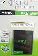 Акумулятор GRAND BP65300 для Samsung Grand Duos i9082 / i9300 2100mAh