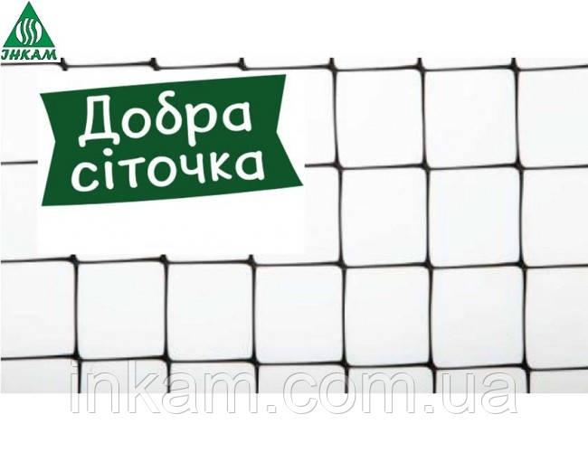 Сетка пластиковая для вольеров Добра сіточка 1х50м (ячейка 10х10 мм)