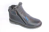 Подростковые ботинки на змейках синего цвета Л214