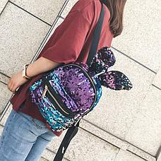 Рюкзак с ушками двухсторонние пайетки, сине-фиолетовый 207-21, фото 2