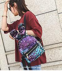 Рюкзак с ушками двухсторонние пайетки, сине-фиолетовый 207-21, фото 3