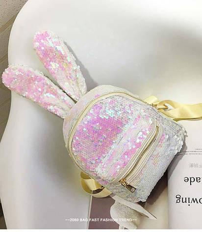 Рюкзак с ушками двухсторонние пайетки, бело-розовый 207-22, фото 2