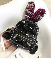 Рюкзак с ушками двухсторонние пайетки, черно-бордовый 207-23