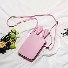 Мини сумочка-кошелёк с ушками, ремешок через плечо розовая 207-61, фото 3