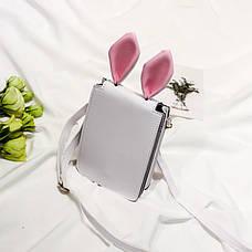 Мини сумочка-кошелёк с ушками, ремешок через плечо белая 207-62, фото 3