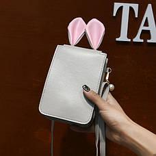 Мини сумочка-кошелёк с ушками, ремешок через плечо серая 207-63, фото 3