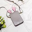 Мини сумочка-кошелёк с ушками, ремешок через плечо серая 207-63, фото 4