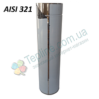Труба-сэндвич для дымохода 200 мм; 0.8 мм; 1 метр; из нержавейки AISI 321 - «Stalar»