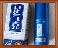 Спрей лекарство лечения и устранение запаха ног .сильное средство Китай