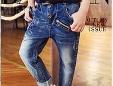 """Детские джинсы """"Молния"""" для мальчиков 202-10, фото 2"""