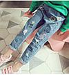 Детские джинсы - Граффити - свободного покроя, рваные 203-1, фото 6