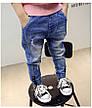 Джинсы джоггеры для мальчика, заклепки на манжетах 202-3, фото 2