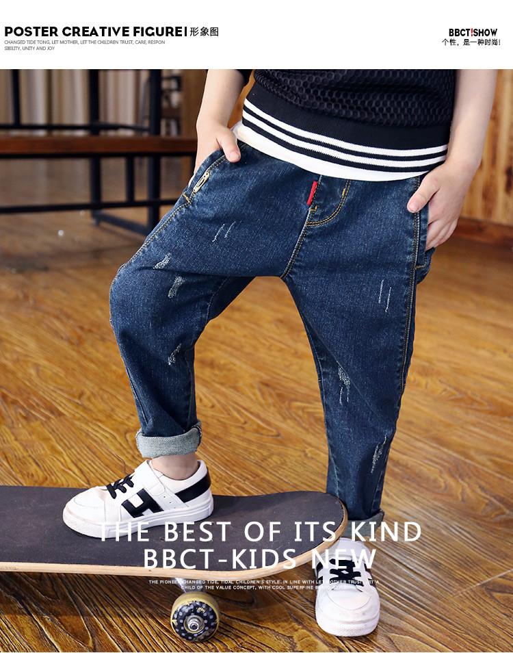 Джинсы на мальчика, модные с потертостями 202-9