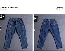 Джинсы на мальчика, модные с потертостями 202-9, фото 3