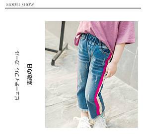 Модные детские джинсы прямого кроя, боковые лампасы розовый с белым 203-7, фото 2