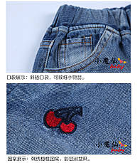 Модные джинсы для девочки с вышивкой Вишенки 203-112, фото 2