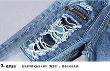 Рваные детские джинсы на мальчика - нашивки, молнии 202-7, фото 2