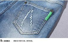 Рваные детские джинсы на мальчика - нашивки, молнии 202-7, фото 3