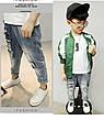 Рваные детские джинсы на мальчика - нашивки, молнии 202-7, фото 6