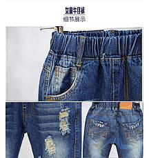 Модные джинсы с потертостями, на карманах выкройка 203-10, фото 2