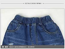Модные джинсы с потертостями, на карманах выкройка 203-10, фото 3